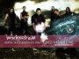 Winterstorm: reseña track por track para – Kings will fall- 2012