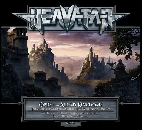 heavatar 2013 album